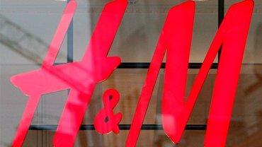 Logo von Hennes & Mauritz